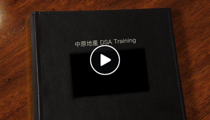 第50屆DSA 及OYSA 2018年