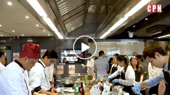 中原精英好煮意烹飪比賽2019