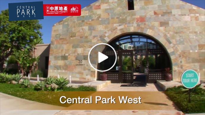 海外尋寶 美國篇 加州 爾灣 Central Park West 中原項目部 (中國及海外物業)