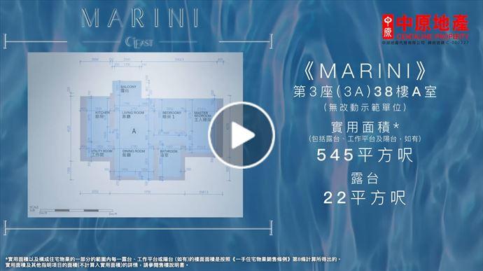 Marini 第3A座38A (545'2房)無改動示範單位 (物業編號: 1687)