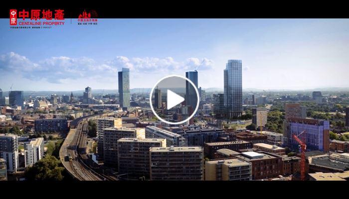 海外尋寶 英國篇 Elizabeth Tower 中原項目部 (中國及海外物業)