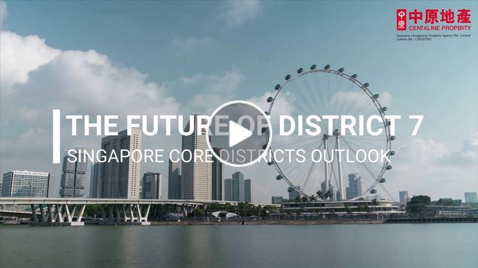 海外尋寶 新加坡篇 第7區 Midtown Bay 中原項目部 (中國及海外物業)