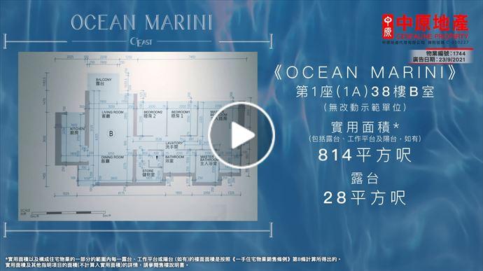 Ocean Marini 1A座38B (814'3房) 無改動示範單位 (物業編號: 1744)