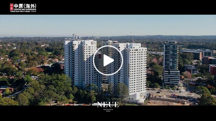 海外尋寶 澳洲篇 悉尼 NEUE Macquarie Park - 帶你看最新現場實景 中原地產代理 (海外)