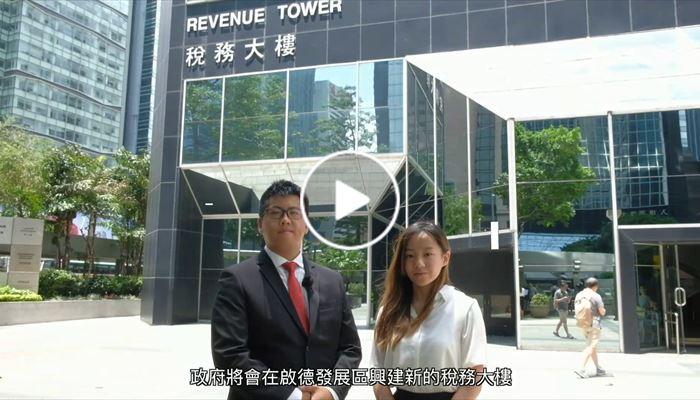 View@啟德 第10集 啟德區 租務分析 嘉匯新盤入伙 大量租盤