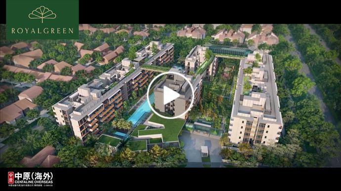 海外尋寶 新加坡篇 Royalgreen 御景苑 中原地產代理 (海外)