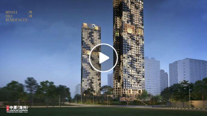 海外尋寶 新加坡篇 新加坡第9區Irwell Hill Residences矚目登場 - 9 中原項目部 (中國及海外物業)