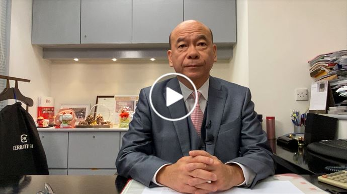 2019年11月29日 差估署最新樓價指數評析 指數連跌5個月 為2月後新低 中原地產亞太區副主席兼住宅部總裁