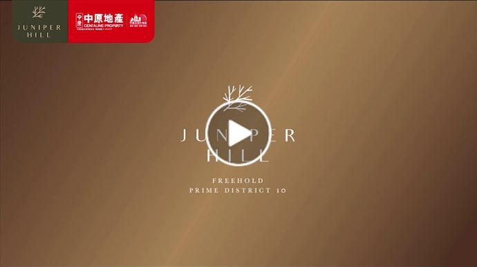 海外尋寶 新加坡 第10區 Juniper Hill ( 栢傲景) 中原項目部 (中國及海外物業)
