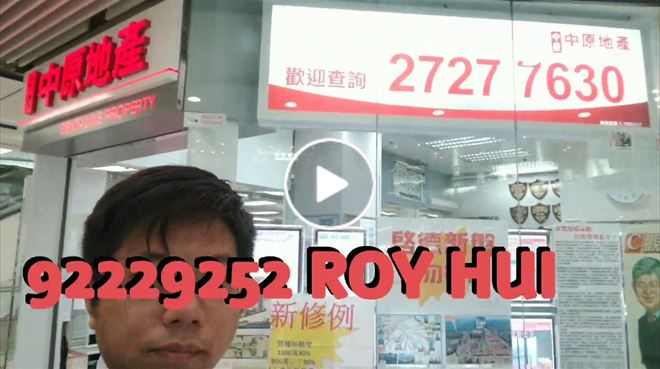 麗港城 商場 方便購物