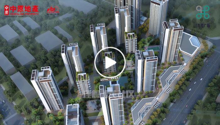 海外尋寶 中國珠海篇 平沙九號廣場 中原項目部 (中國及海外物業)