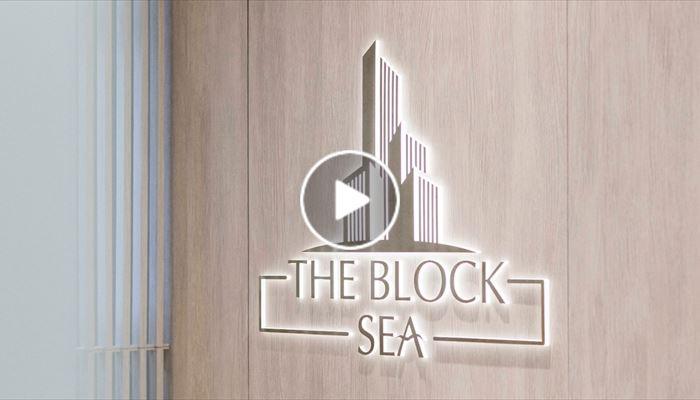 中原工商舖獨家代理銷售: THE BLOCK SEA