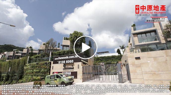 尚林 洋房A示位影片