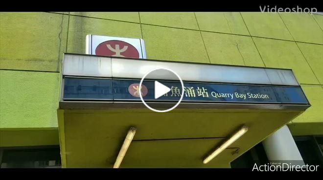 華信花園 隔離鰂魚涌地鐵站