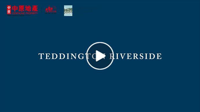 海外尋寶 英國 倫敦6區 Teddington Riverside 中原項目部 (中國及海外物業)