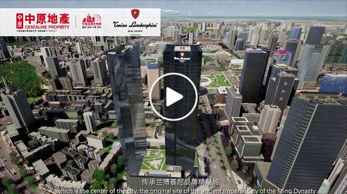 海外尋寶 中國四川篇 成都 托尼洛•蘭博基尼中心 中原項目部 (中國及海外物業)