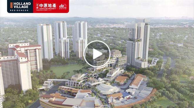 海外尋寶 新加坡篇 第10區 One Holland Village Residences 中原項目部 (中國及海外物業)
