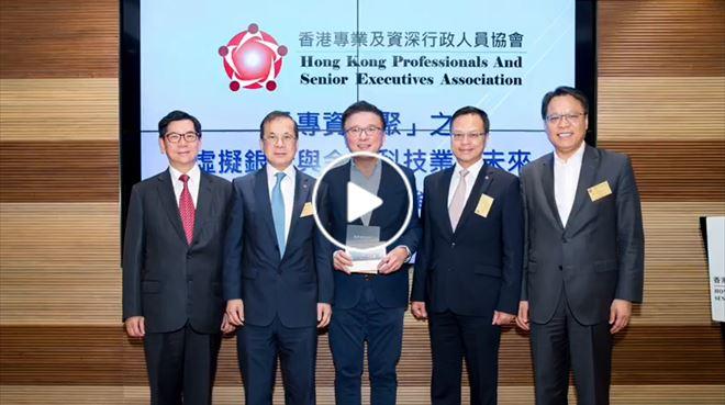陳家強指虛擬銀行利中港金融發展