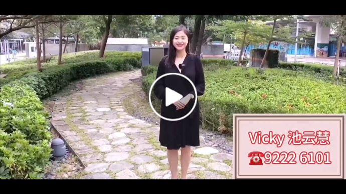 鯉景灣<國語介紹> 實用率高!環境清幽