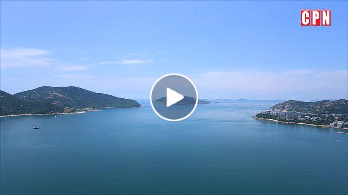 俯瞰寧謐湛藍海灣 - 大潭道《浪琴園》