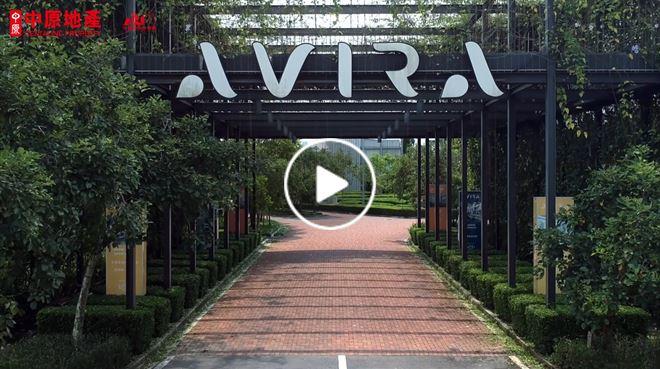 海外尋寶 馬來西亞篇 美迪尼區  AVIRA 中原項目部 (中國及海外物業)