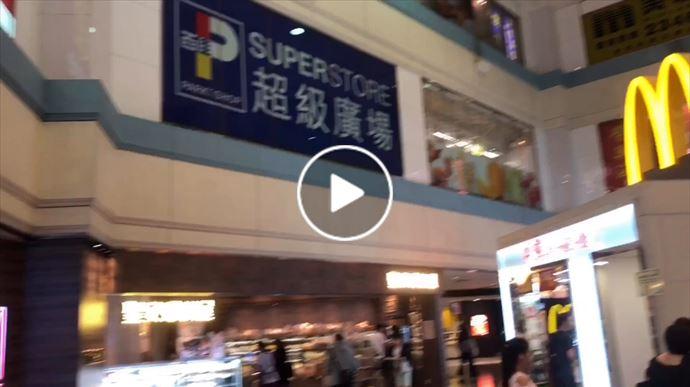匯景廣場,美食好去處 超過400多間店鋪飲飲食食最強