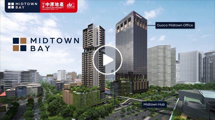 海外尋寶 新加坡篇 第7區 Midtown Bay 周邊介紹 中原項目部 (中國及海外物業)