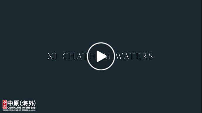 海外尋寶 英國篇 Kent肯特郡全新水岸旗艦項目「X1 Chatham Waters」- 現樓項目 中原地產代理 (海外)