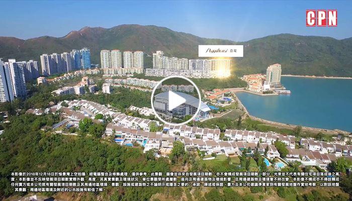 愉景灣意堤 – 環境篇