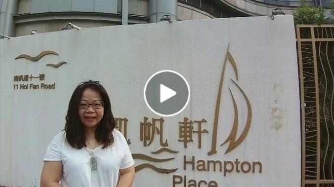 凱帆軒 奧運站 Hampton place