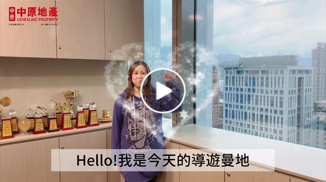 移民服務 台灣篇 台灣慢活‧享受生活-曼地漫遊台灣下雨天去哪裡? 中原項目部 (中國及海外物業)