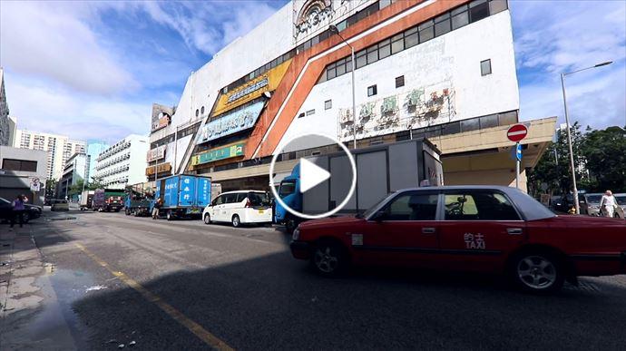獨家招標 沙田娛樂城地庫及三樓 (普通話版)