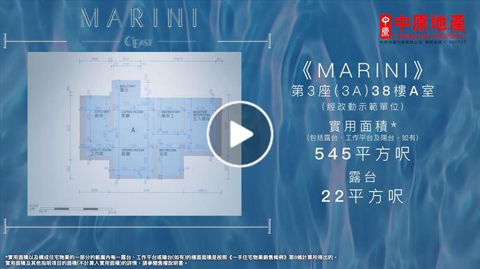 Marini第3A座38A (545'2房)經改動示範單位 (物業編號: 1687)