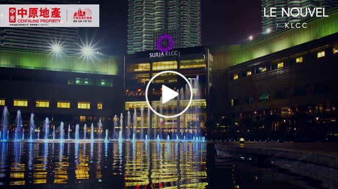 吉隆坡 Le Nouvel KLCC 發展商影片