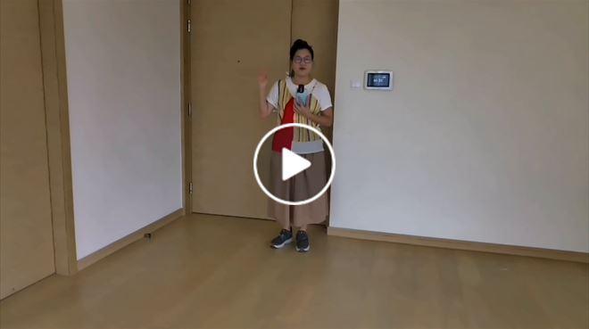何文田/京士柏 皓畋 高層 A室