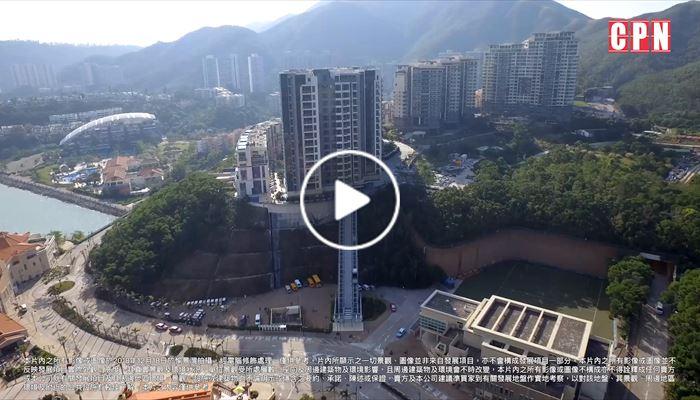 愉景灣意堤 – 8座