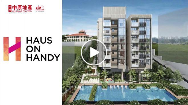 海外尋寶 新加坡篇 第9區 Haus on Handy 現場實地考察 中原項目部 (中國及海外物業)