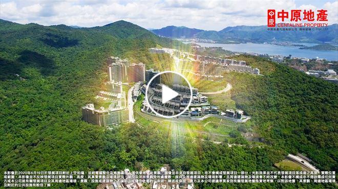 駿嶺薈航拍影片 (物業編號: 1715)