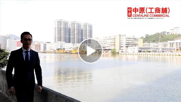 中原澳門及橫琴 2017年 舖位 十大矚目成交