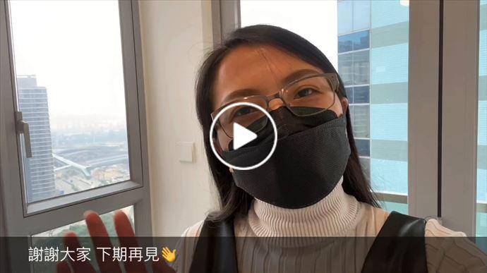 Ava 62 交通便利 收租回報高