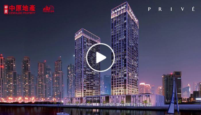 海外尋寶 阿聯酋篇 杜拜 商業灣區 Prive 中原項目部 (中國及海外物業)