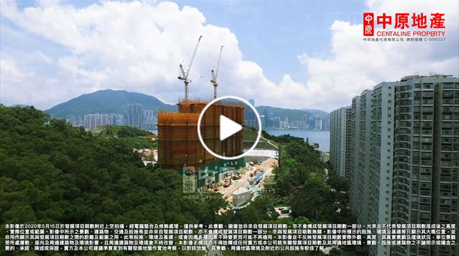 KOKO HILLS航拍影片- 環境交通篇 (物業編號: 1817)