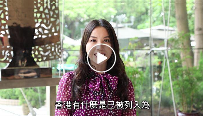 中原薈粵劇(上)  Heidi 陳楚婷