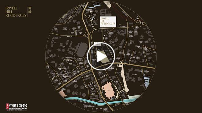 海外尋寶 新加坡篇 新加坡第9區Irwell Hill Residences矚目登場 - 6 中原項目部 (中國及海外物業)