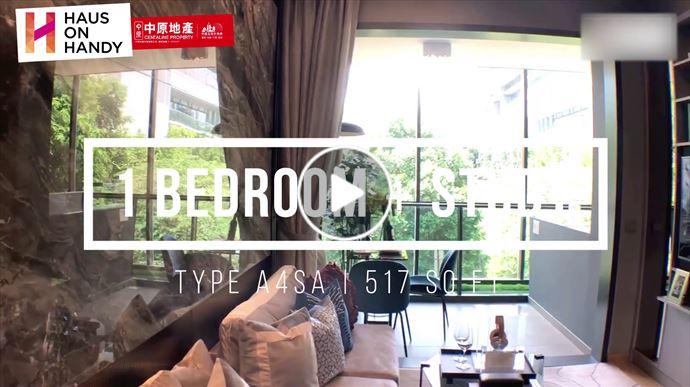 海外尋寶 新加坡篇 第9區 Haus on Handy  1房+多用途房示範單位 中原項目部 (中國及海外物業)