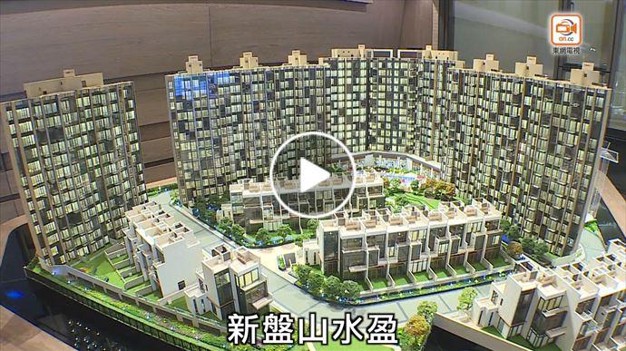 【一手盤攻略】 元朗山水盈全面睇  影片來源: on.cc東網專訊