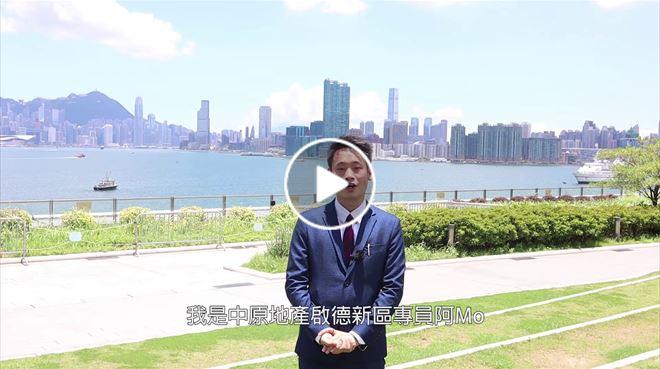 View@啟德 第17集 探索啟德新區大型基建: 啟德體育園