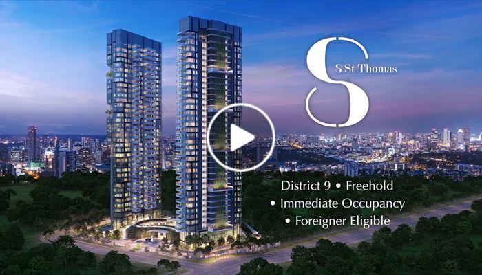 海外尋寶 新加坡篇 8 St Thomas 中原項目部 (中國及海外物業)