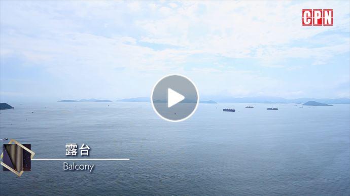 碧海藍天海岸度假風情 - 《貝沙灣6期》分層單位