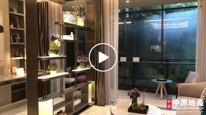 海外尋寶 新加坡篇 第10區 Leedon Green 綠墩雅苑 2 中原項目部 (中國及海外物業)